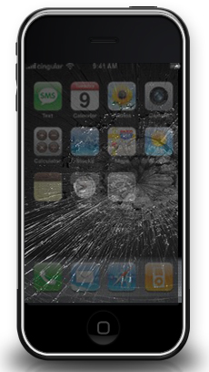 images/stories/virtuemart/product/iphone2g-display-reparatur3